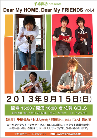 20130915.PNG